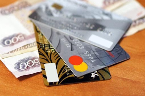 kredity-i-kreditnye-karty-bez-spravok
