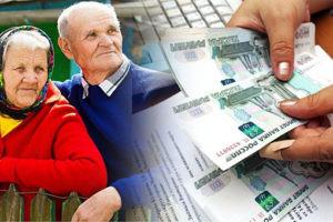v-kakom-banke-luchshe-vzyat-kredit-pensioneru